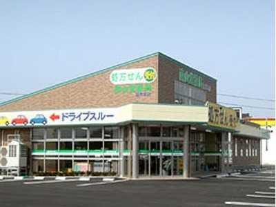 南山堂薬局 福井本店の画像
