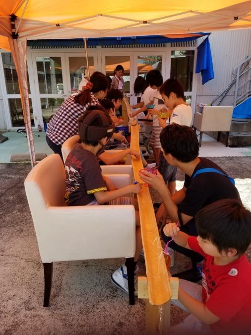就労継続支援B型BOW一宮ワークセンター(多加木)の写真5枚目: