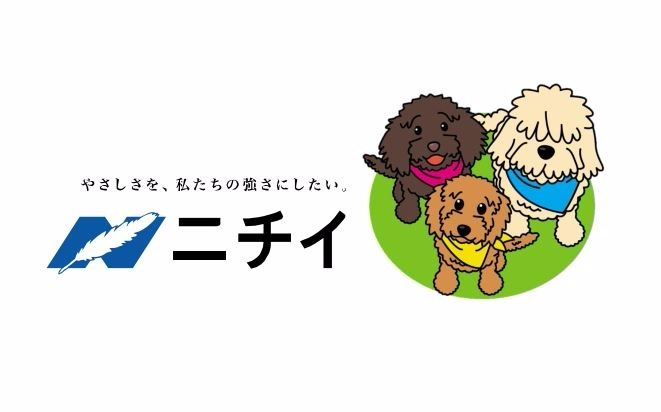ニチイケアセンター西岐波【訪問看護】の画像