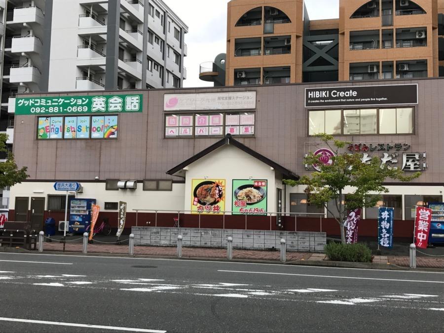 姪浜第2ステーションの画像