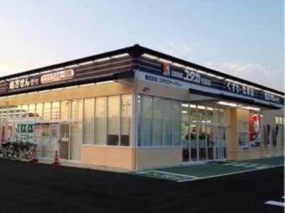 ドラッグユタカ日夏店の画像