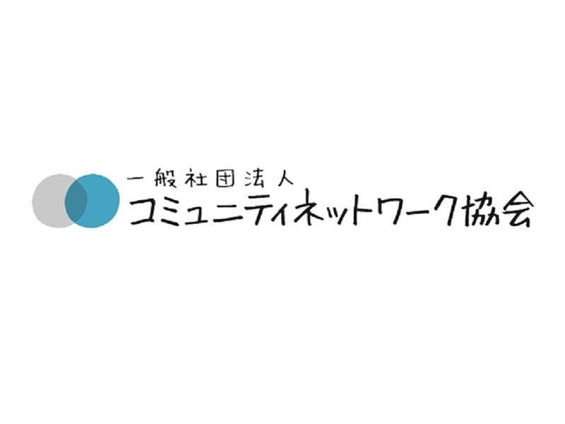 高齢者住宅情報センター(大阪)の写真1枚目: