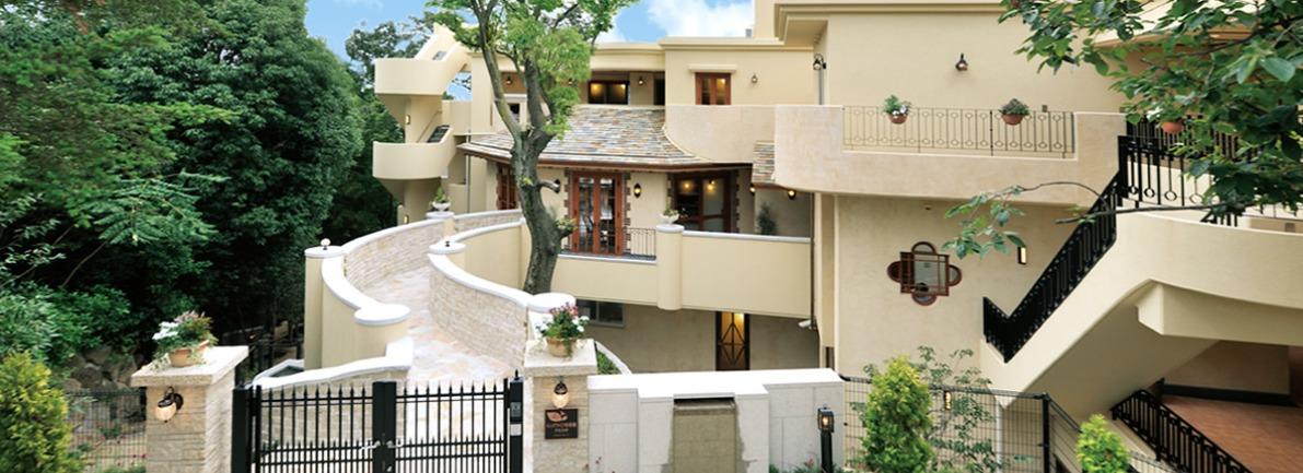 ロングライフ苦楽園 芦屋別邸の画像