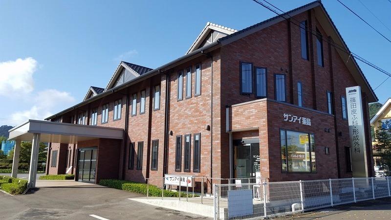 サンアイ薬局 昭和店の画像