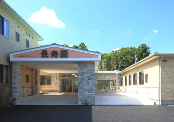 特別養護老人ホーム春寿園の画像