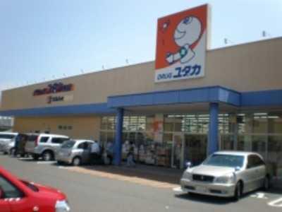 ドラッグユタカ佐屋店の画像