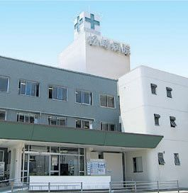 松崎病院の画像