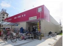 ドラッグアカカベ 中川店(登録販売者の求人)の写真1枚目:「人を活かす」店舗づくりを心がけています