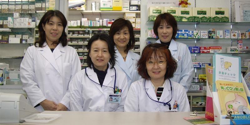 白澤薬局の画像