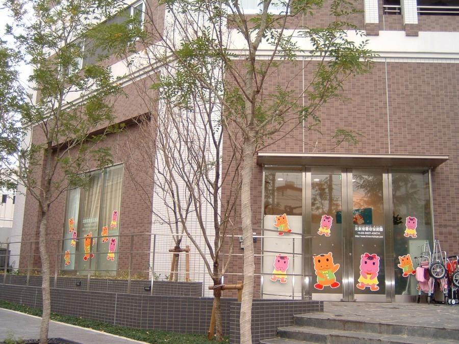 北新宿 雲母保育園の画像