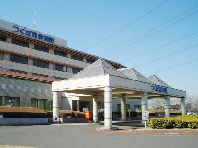 つくば双愛病院(看護助手の求人)の写真1枚目:地域のみなさまの健康を高度な医療でお守りしています