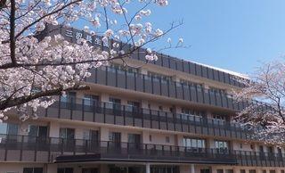 介護老人福祉施設三沢長生園の画像