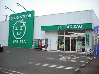 ザグザグ総社店の画像