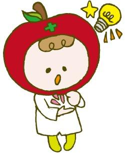 りんご薬局 古謝店の画像