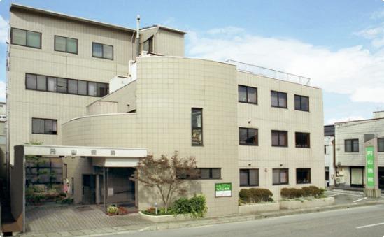 円山病院の画像