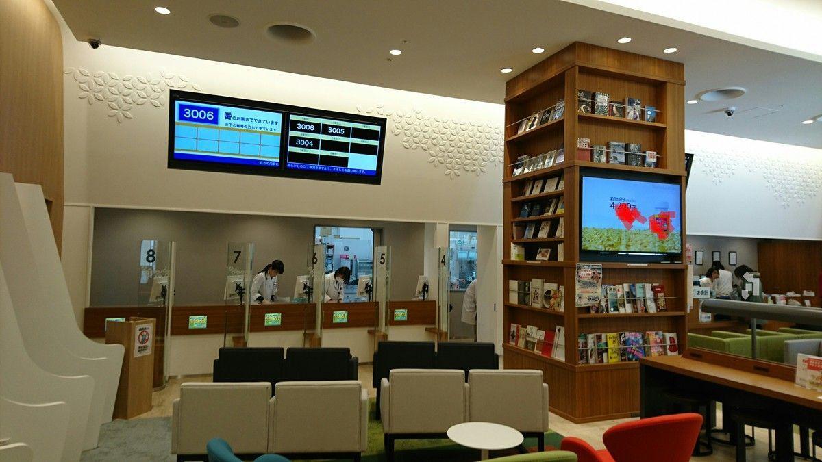 富士薬局新桜木ビルディング店の画像