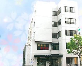 膳所病院の画像