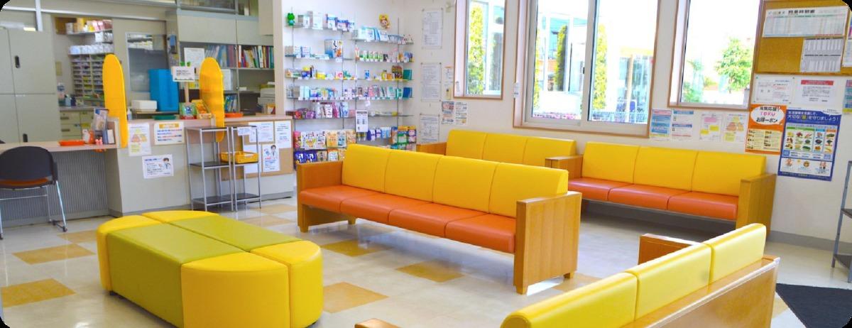 一番町薬局の画像