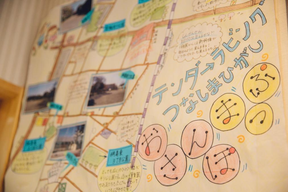 テンダーラビング保育園綱島東(看護師/准看護師の求人)の写真:お散歩マップ