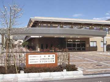 特別養護老人ホーム上井草園(看護師/准看護師の求人)の写真:地域福祉に30年以上貢献してきました