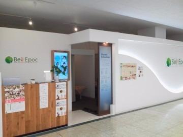 ベルエポック イオン杜の里店の画像