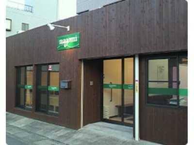 nagomi武蔵新城店の画像