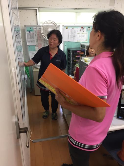 あけぼの介護センター阿佐谷の画像