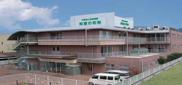 介護老人保健施設 知恵の和苑の写真1枚目:地域に根づいた介護老人保健施設です