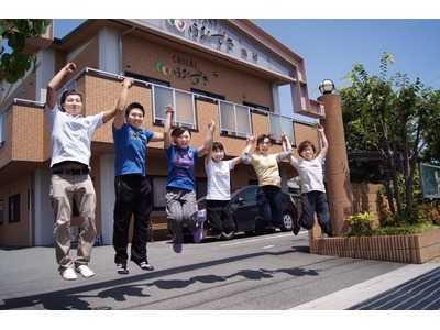 ほおずき神戸伊川谷【デイサービス】の画像