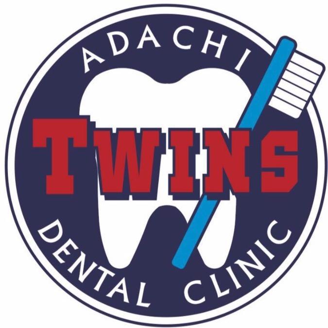 あだちツインズ歯科クリニック楽々園の画像