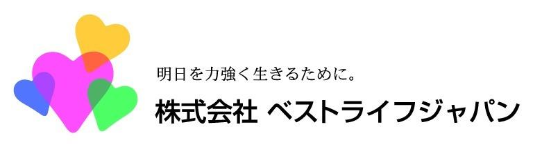 ファミリー・キッズ伊勢原8の画像