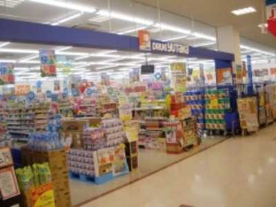 ドラッグユタカ瀬戸新郷店の画像