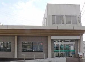 薬局タカサ 千葉都町店(薬剤師の求人)の写真:利用者様が安心して相談でき立ち寄れる場所づくりを目指しています!