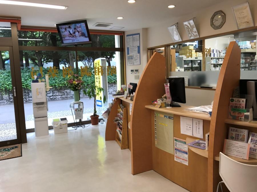 求人ボックス|調剤薬局事務の仕事・求人 - 福岡県  …