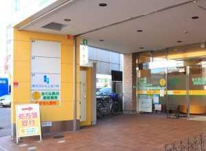 さくら夙川駅前薬局の画像