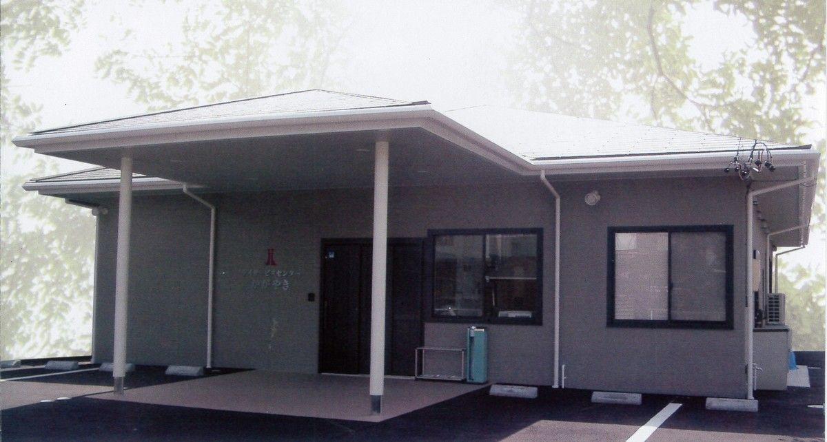 デイサービスセンターかがやき 通所介護の画像