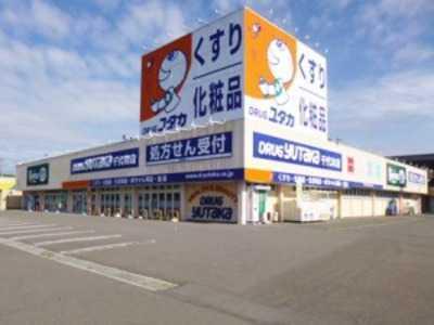 ドラッグユタカ千代川店の画像