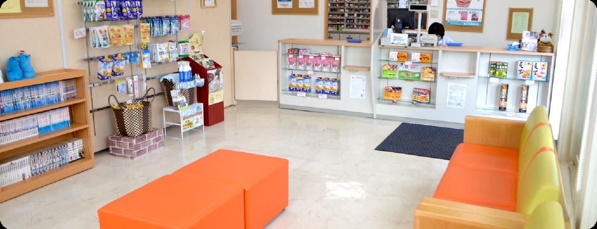 津志田薬局の画像