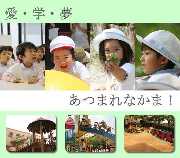 武庫東からたち幼稚園の画像