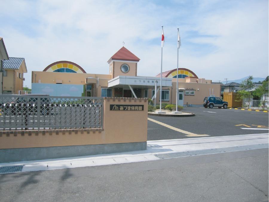 あづま保育園の画像