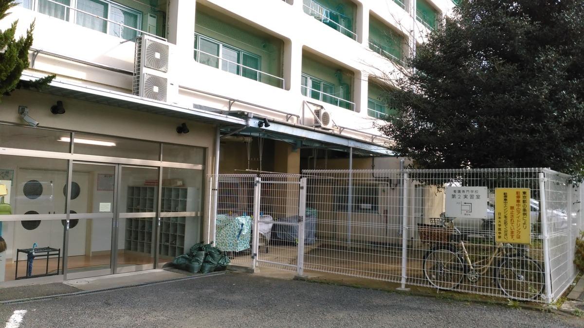 日大板橋病院保育所の画像
