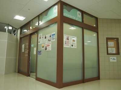 南大沢歯科医院の画像