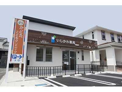 石川薬局北脇店の画像
