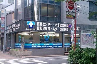 タケシタ調剤薬局 馬借店の画像