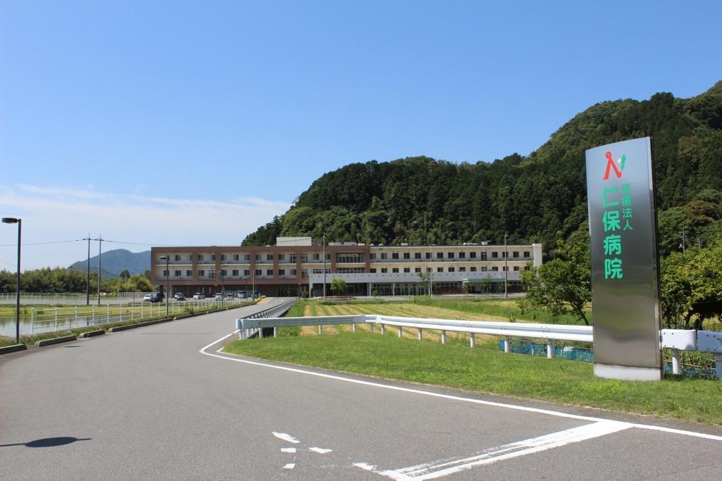 医療法人 仁保病院の画像