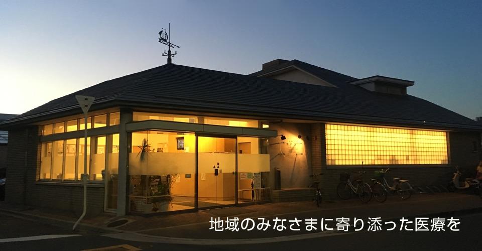 医療法人憲諒会 真鍋医院の画像