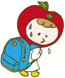 りんご調剤薬局 浦西店の画像