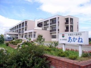 介護老人保健施設あかね(看護師/准看護師の求人)の写真1枚目:東田川郡庄内町に根差した施設です。