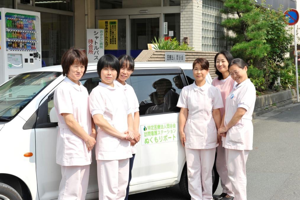 訪問看護ステーションぬくもりポートの画像