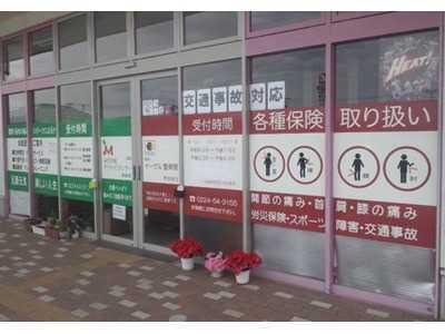 みどりの杜デイサービス 東船岡店の画像